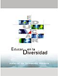 Educar_Diversidad
